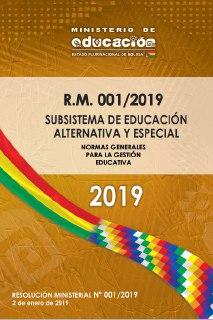 SUBSISTEMA DE EDUCACION ESPECIAL
