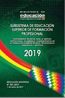 SUBSISTEMA DE EDUCACION SUPERIOR