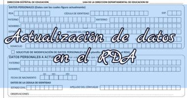Actualización De Datos En El【RDA】