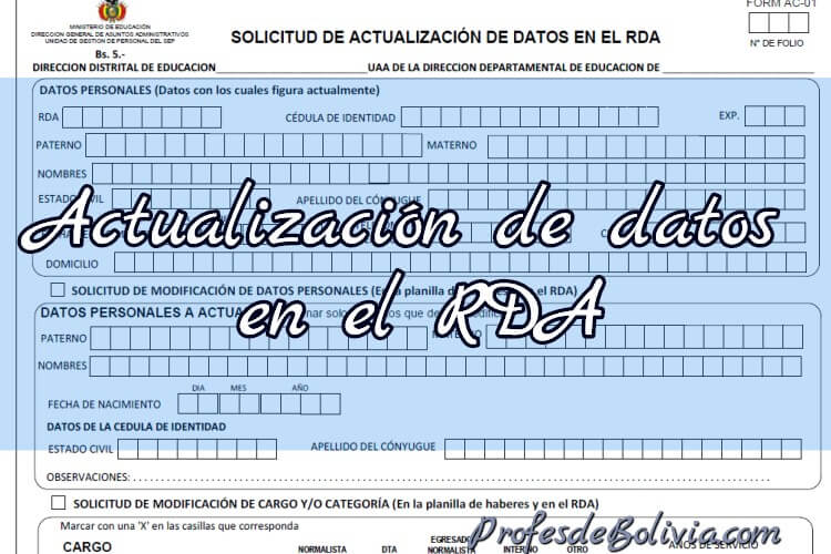 ACTUALIZACIÓN DE DATOS EN EL RDA