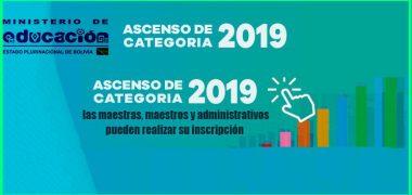 INSCRIPCIÓN | ASCENSO DE CATEGORÍA【2019】