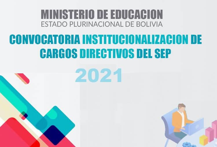convocatoria-direcciones-u.e.-2021