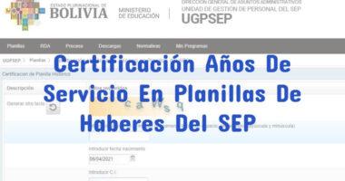 Certificación Años De Servicio En Planillas De Haberes Del SEP